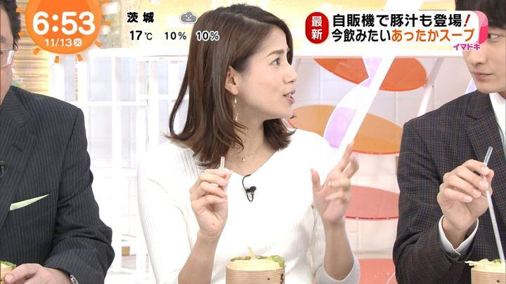 2018年11月13日永島優美の画像14枚目