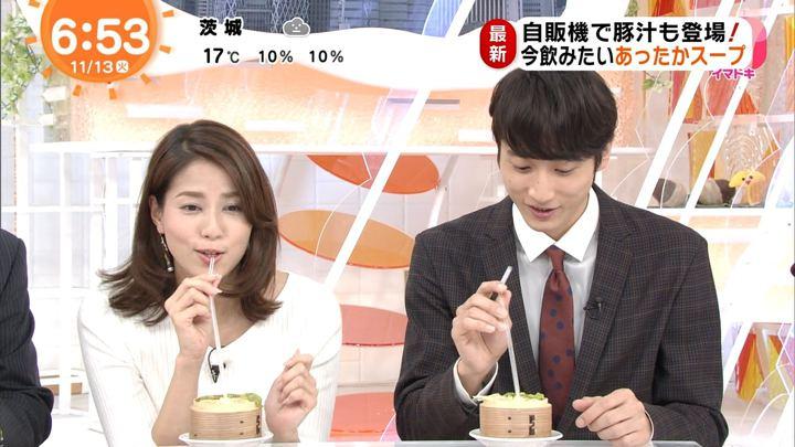2018年11月13日永島優美の画像15枚目