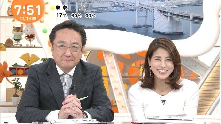 2018年11月13日永島優美の画像18枚目