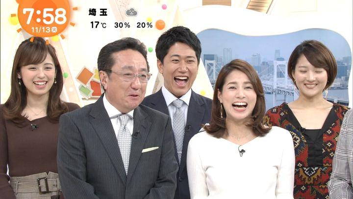 2018年11月13日永島優美の画像19枚目