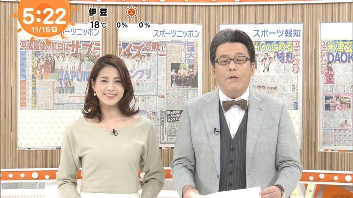 2018年11月15日永島優美の画像04枚目