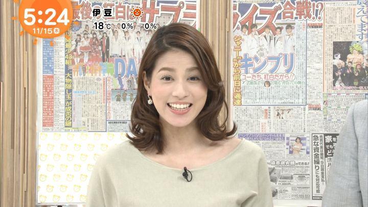 2018年11月15日永島優美の画像05枚目