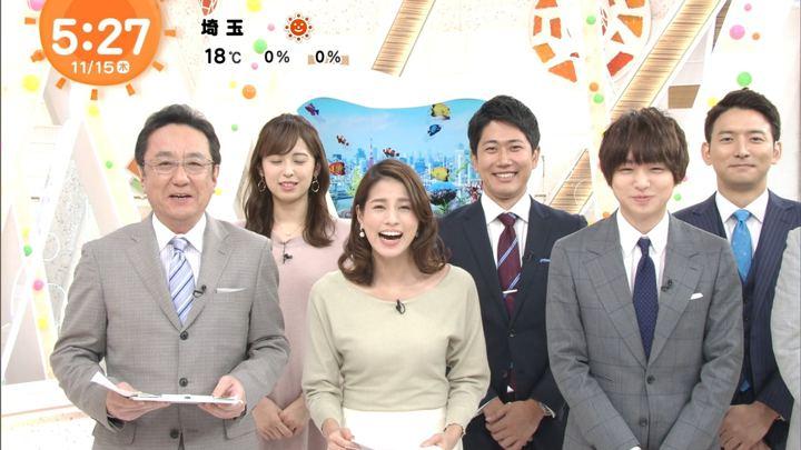 2018年11月15日永島優美の画像06枚目