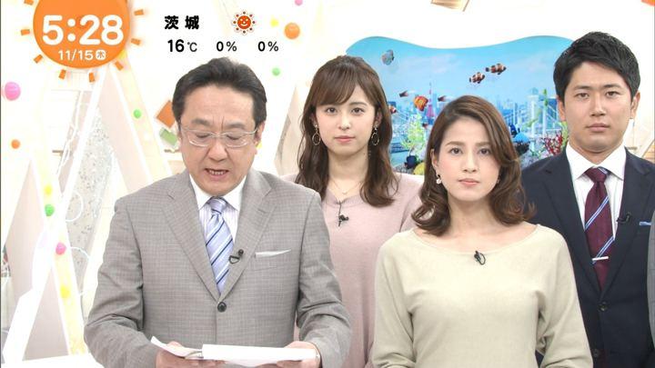 2018年11月15日永島優美の画像07枚目
