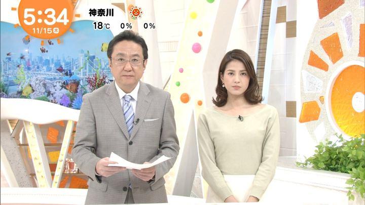 2018年11月15日永島優美の画像09枚目