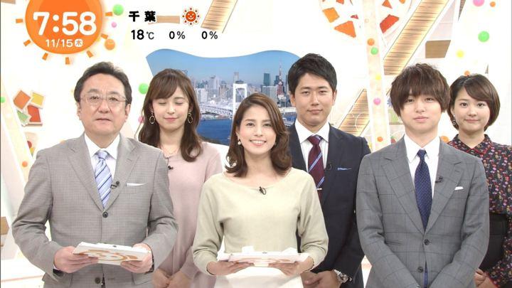 2018年11月15日永島優美の画像24枚目