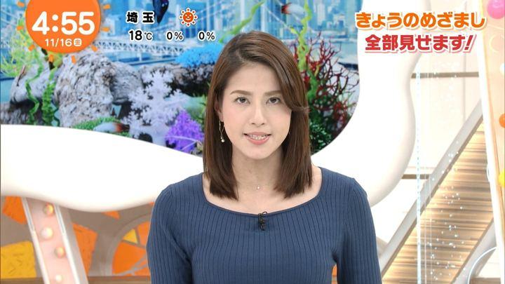 永島優美 めざましテレビ (2018年11月16日放送 20枚)