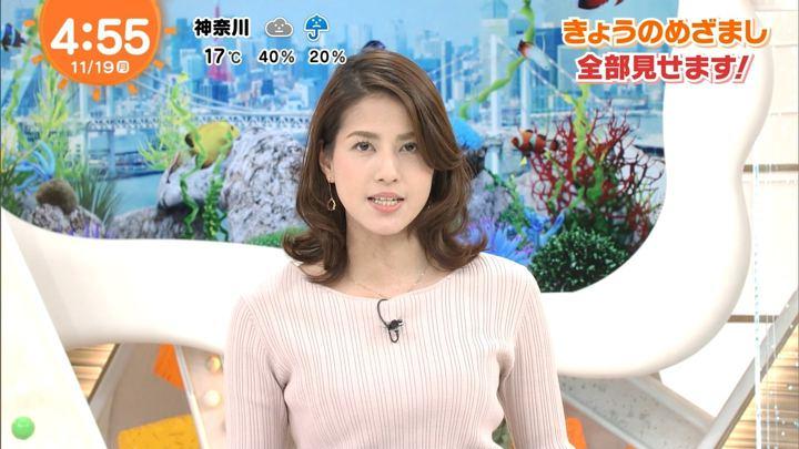 永島優美 めざましテレビ (2018年11月19日放送 16枚)