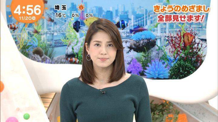 2018年11月20日永島優美の画像02枚目