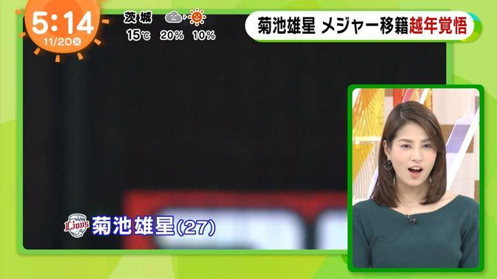 2018年11月20日永島優美の画像04枚目