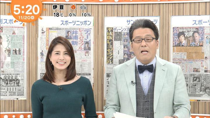 2018年11月20日永島優美の画像05枚目