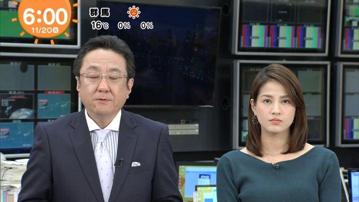 2018年11月20日永島優美の画像07枚目
