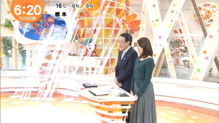 2018年11月20日永島優美の画像08枚目