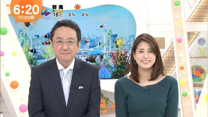 2018年11月20日永島優美の画像09枚目