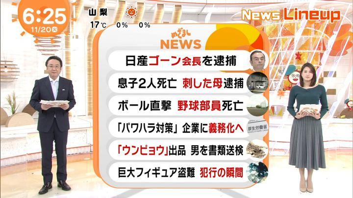 2018年11月20日永島優美の画像10枚目
