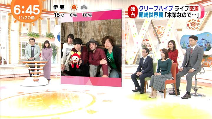 2018年11月20日永島優美の画像11枚目