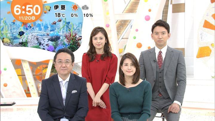 2018年11月20日永島優美の画像12枚目