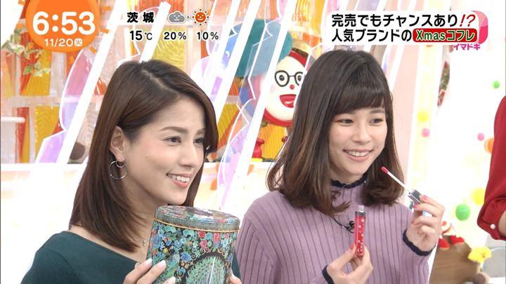 2018年11月20日永島優美の画像13枚目