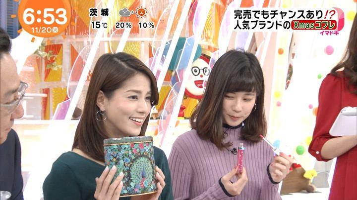 2018年11月20日永島優美の画像14枚目