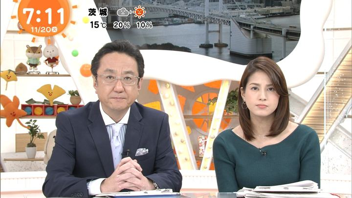 2018年11月20日永島優美の画像18枚目