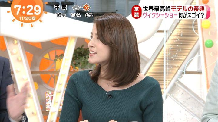 2018年11月20日永島優美の画像19枚目