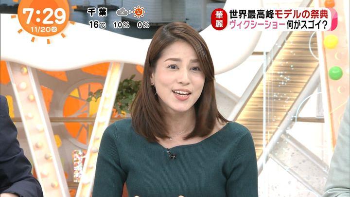 2018年11月20日永島優美の画像20枚目