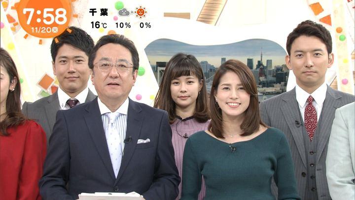 2018年11月20日永島優美の画像21枚目
