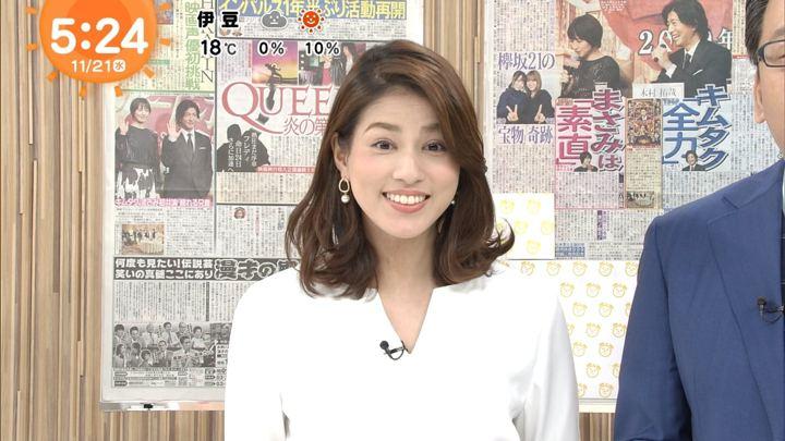 2018年11月21日永島優美の画像04枚目