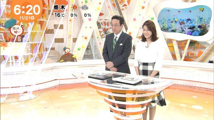 2018年11月21日永島優美の画像08枚目