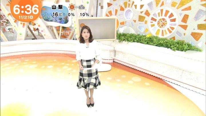 2018年11月21日永島優美の画像10枚目