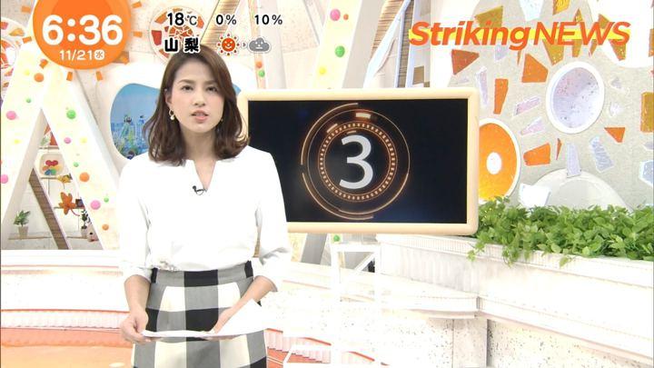 2018年11月21日永島優美の画像11枚目