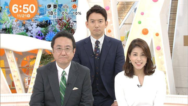 2018年11月21日永島優美の画像12枚目