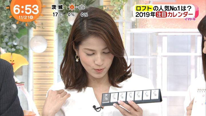 2018年11月21日永島優美の画像13枚目