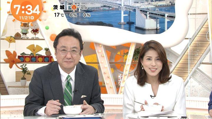 2018年11月21日永島優美の画像14枚目