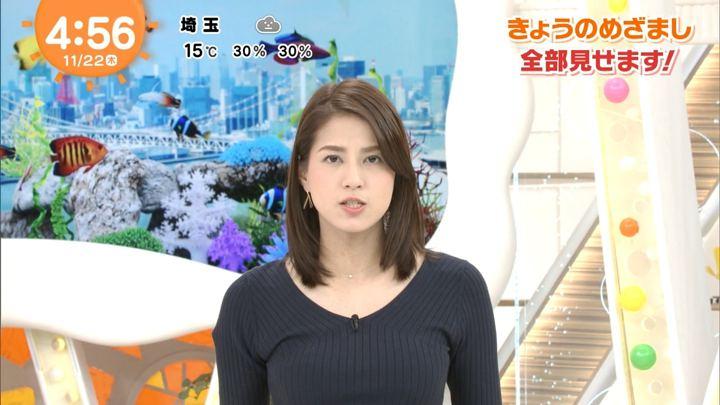 2018年11月22日永島優美の画像01枚目