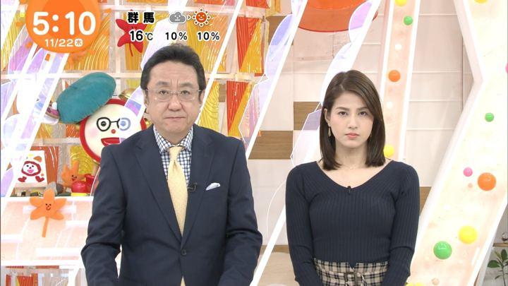 2018年11月22日永島優美の画像02枚目