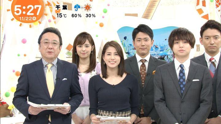 2018年11月22日永島優美の画像06枚目