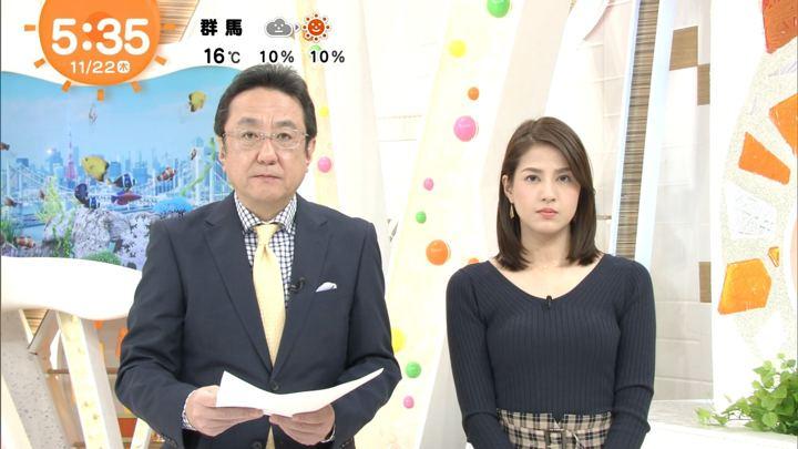 2018年11月22日永島優美の画像09枚目