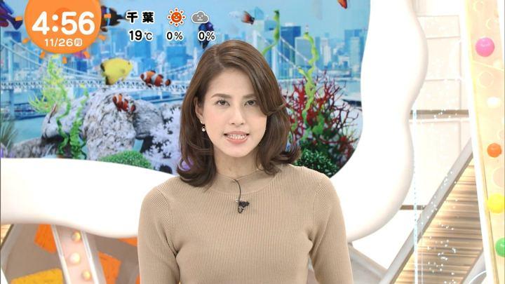 2018年11月26日永島優美の画像01枚目