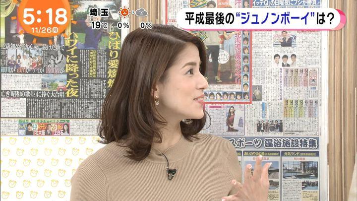 2018年11月26日永島優美の画像04枚目