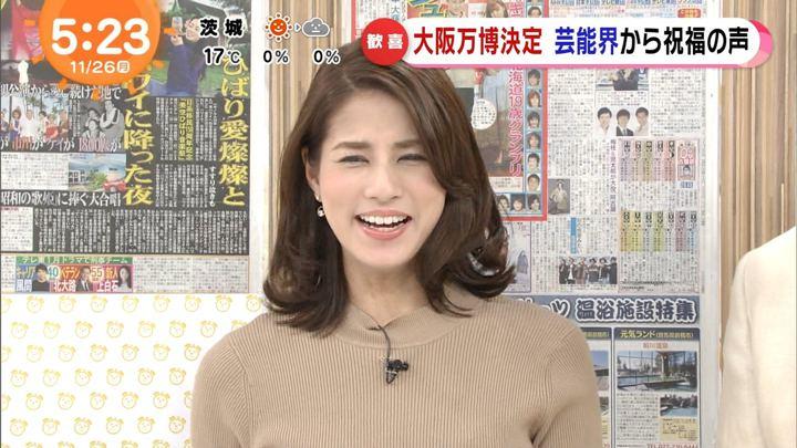 2018年11月26日永島優美の画像06枚目