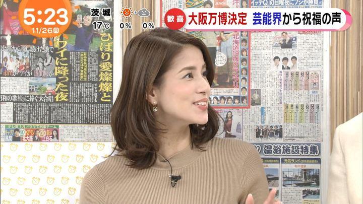 2018年11月26日永島優美の画像07枚目