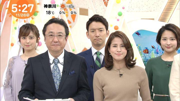 2018年11月26日永島優美の画像08枚目