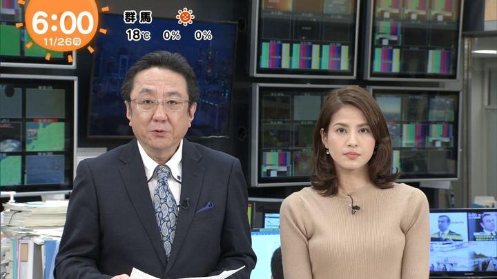 2018年11月26日永島優美の画像10枚目