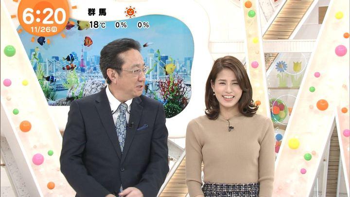 2018年11月26日永島優美の画像14枚目