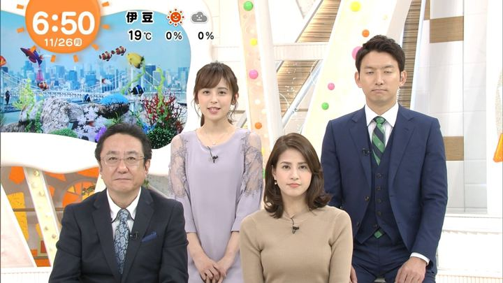 2018年11月26日永島優美の画像17枚目