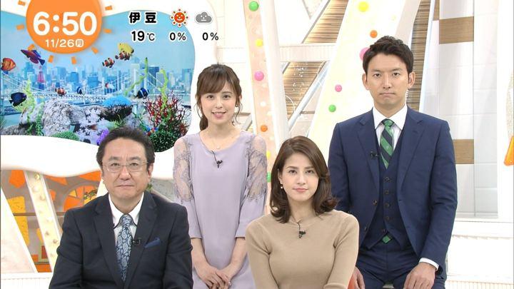2018年11月26日永島優美の画像18枚目
