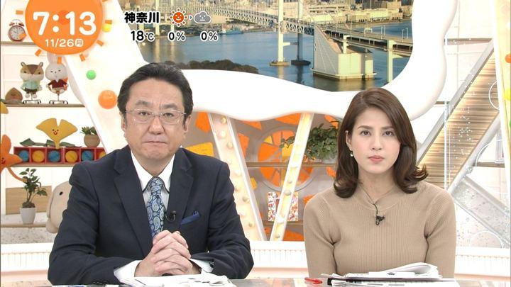 2018年11月26日永島優美の画像19枚目