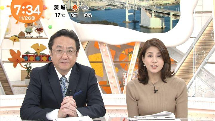 2018年11月26日永島優美の画像20枚目