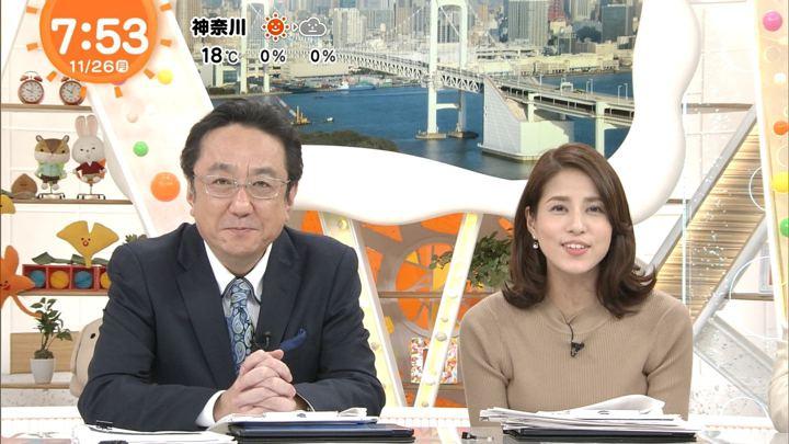 2018年11月26日永島優美の画像22枚目
